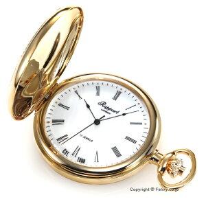 ラポート 懐中時計 RAPPORT (ポケットウォッチ) 手巻き PW14 表蓋付き