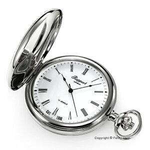 ラポート 懐中時計 RAPPORT (ポケットウォッチ) 手巻き PW15 表蓋付き