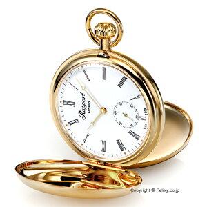 ラポート 懐中時計 RAPPORT (ポケットウォッチ) 手巻き PW60 表裏両蓋開き 【あす楽】