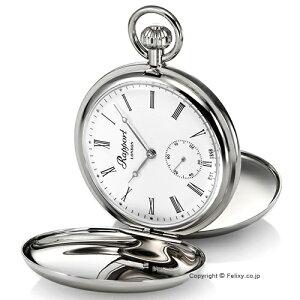 ラポート 懐中時計 RAPPORT (ポケットウォッチ) 手巻き PW61 表裏両蓋開き 【あす楽】
