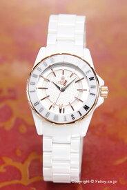 Vivienne Westwood ヴィヴィアン ウエストウッド レディース腕時計 ナイツブリッジ2 VV088RSWH