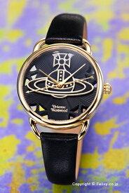 ヴィヴィアン ウエストウッド 時計 Vivienne Westwood レディース 腕時計 Leadenhall VV163BKBK 【あす楽】