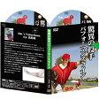 投手パフォーマンスライン2枚組DVD