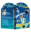 テニス・ダブルス特化の練習法・指導法