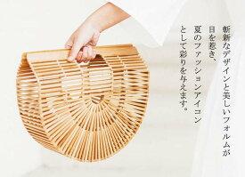 IUHA 扇形ハンドバッグ(大) 自然派 軽量 かごバッグ 竹かご 竹細工 お財布 小物収納