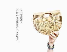 IUHA 扇形ハンドバッグ(小)自然派 軽量 かごバッグ 竹かご 竹細工 お財布 小物収納