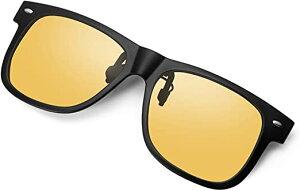 クリップサングラス 偏光 メンズ 夜間 運転 黄色 ドライブ 跳ね上げ式 サングラス めがねの上から 夜ドライブ用 偏光レンズ クリップオン ウェリントン型 サングラス