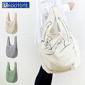 トートバッグ エコバッグ ルーショッパー グランデ マルシェ-A 2261 トート バッグ 鞄 かばん シンプル ナチュラル 大 ネコ 猫 大きい 大容量 マザーズバッグ ROOTOTE ルートート