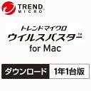 ウイルスバスター for Mac 1台版 ダウンロード1年版 Mac対応のセキュリティソフト・ウィルス対策