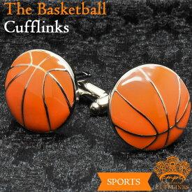 バスケットモチーフ オレンジ カフス   カフリンクス カフスリンクス カフス カフスボタン シルバー 銀 メンズ 使い方 結婚式 おしゃれ バスケ バスケットボール オレンジ 橙 フォーマル 男 誕生日 プレゼント 彼氏 人気