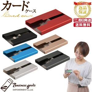 スライド カードケース 名刺入れ 大容量 | 大容量 薄型 スリム シンプル card case お洒落 デザイン カラフル カード 名刺 ケース かっこいい おしゃれ 青 赤 黒 金 銀 軽量
