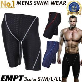 EMPT メンズ フィットネス水着 | 水泳 フィットネスに最適なスイムウェア/スポーツ 男性用 ショートパンツ 競泳水着 練習水着 大きいサイズ ダイエット 海パン マリンスポーツ サーフィン トライアスロン 初心者 ビギナー キッズ 送料無料