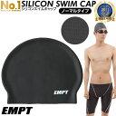 EMPT水泳キャップブラック(ノーマル) | ベーシックなシリコン製スイムキャップ / スイムキャップ 水泳キャップ シリコ…