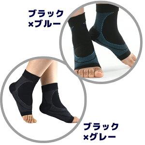 足底筋膜炎靴下高着圧アンクルスリーブアーチサポーターx脚o脚足首サポータースポーツ用2枚入り
