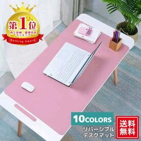 リバーシブル デスクマット 両面 PU レザーコンピューター マウスパット 大判 80×40cm ゲーミングマウスパット オフィス 勉強机 学習机 在宅ワーク 便利 送料無料