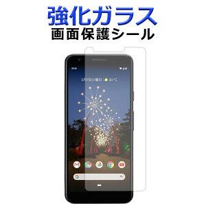 強化ガラス Google Pixel 4a 5G 画面保護フィルム グーグルピクセル4a5g 画面保護シート スクリーンガード Pixel4a5gシール GooglePixel4a5g フィルム