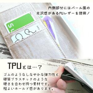 スマホケースHUAWEIP10ライトP10liteファーウェイパール付きツイード(TPU)手帳型カバーケース手帳P10liteカバーP10liteケース楽天モバイルSIMフリー