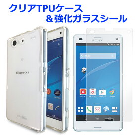 XPERIA Z3 Compact SO-02G / XPERIA A4 SO-04G クリアTPUカバー & 強化ガラスシール ケース so02gケース so02gカバー Z3コンパクト so02g so04g so04gカバー so04gケース スマホケース スマホカバー 透明カバー クリア 透明 液晶保護 保護シール 画面保護フィルム