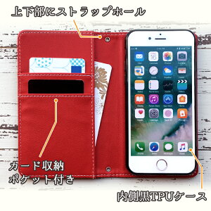 スマホケーススマート手帳型カバーケースSH-M05SHV40SO-01KSOV36SO-02KSH-01KSHV41F-01KM04iPhoneXS2SHV36F-05JF-04JSO-02JSO-04JSH-03JDIGNOGM03SCV32SO-03GSO-02G