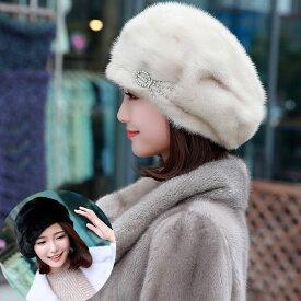 ベレー帽 ミンクファー 帽子 レディース ミンクハット 小顔効果 ふわふわ 暖かい もこもこ レディース 帽子 ぼうし 毛皮ハット ファー帽子 毛皮帽子 アクセサリー付 リアルファー 冬 冬物 ハット おしゃれ プレゼント ギフト mink fur hat