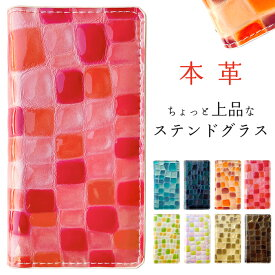 スマホケース Galaxy A51 5G SC-54A SCG07 ケース カバー S20 SC-51A SCG01 A21 SC-42A SC-41A SCV48 SC-53A SCG06 上品な ステンドグラス 手帳 手帳型 Xperia 10 II SO-41A SOV43 A001SO SOG01 SO-51A SO-01M 901SO SOV40 SHG02 A002SH SH-02M SHV45 SH-RM12 iPhone12