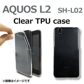 AQUOS L2 SH-L02 AQUOSL2 UQモバイル J:COM mobile クリアTPUケース カバー SH-L02ケース SH-L02カバー aquosu