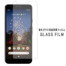 Google Pixel 3a XL 強化ガラス 保護シール 硬度9H フィルム ディスプレイ スクリーンガード 画面フィルム GooglePixel3aXL
