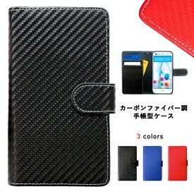 XPERIA Z5 Compact SO-02H カーボンファイバー調 手帳型 ケース カバー 手帳 手帳 SO-02Hケース SO-02Hカバー SO02H エクスペリアZ5 コンパクト sony