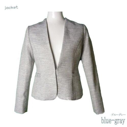ほのかなラメ入ツイード素材☆テーラードジャケット【あす楽対応】レディース/ファッション