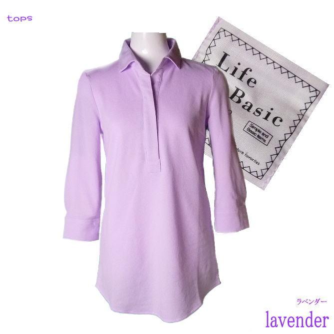 着心地良い吸水速乾7分袖ポロシャツ♪クールマックスT/C素材! 普段着使いもスポーツウエア(ゴルフウエア)にも使えるポロシャツ(ラベンダー)レディース/ファッション/