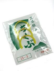ちくぶ糸【14-3】(テトロン糸)