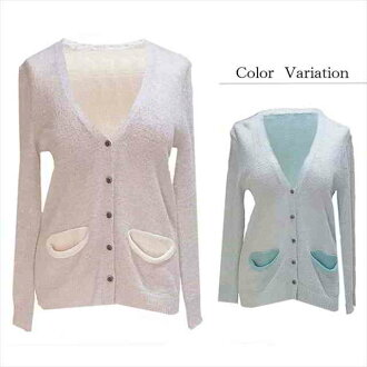 It is 31% OFF by use of Heisei coupon more! The sign of spring by color cardigan which there is it only for duration of coupon use, and is tender