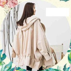 スプリングコート レディース コート トレンチ ミドル丈 アウター 体型カバー 袖あり 長袖 二の腕カバー ゆったり ゆるい 大人可愛い 綺麗 カジュアル オーバーシルエット シンプル ふんわり 普段使い