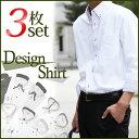 [ワイシャツ 特価]ワイシャツ 3枚セット 襟高デザイン 長袖 ドレスシャツ Yシャツ 形態安定(トップ芯加工) メンズ 長袖ワイシャツ メンズ Yシャツ 結婚式 ビジネス ボタンダウン 白 黒 ブル