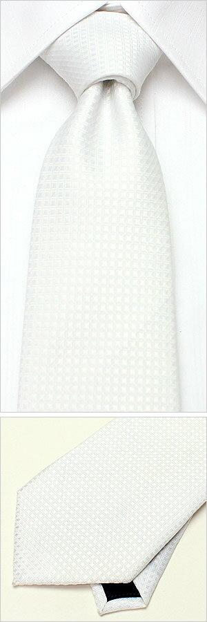 【あす楽対応】お洒落な素材が際立つネクタイ白黒無地ブランドチェックドットデザインフォーマルネクタイ冠婚葬祭ドレスシーン結婚式ビジネス