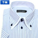 Shirt za022