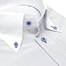 [送料無料] 襟高デザイン ドレスシャツ 長袖 ワイシャツ 形態安定(トップ芯加工) メンズ Yシャツ 長袖ワイシャツ 結婚式 ビジネス[ボタンダウン クレリック 白 スリム 大きいサイズ LL 3L ドット グレー カッターシャツ][あす楽]