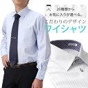 Shirt 0005 sme
