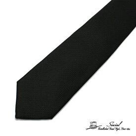 b5a50de4230a0 カインドウェアフォーマル ネクタイ礼装 ネクタイ フォーマル カインドウェア 礼装 メンズ ACANJ175C01   冠婚葬祭