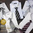 スタイリスト 着こなし まとめ買い ワイシャツ ネクタイ コーディネート カッターシャツ