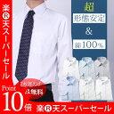 ワイシャツ 長袖 形態安定 綿100% カッターシャツ Yシャツ シャツ メンズ 紳士用[イージーケア/ノーアイロン/ビジネス/リクルート シャツ/フォーマル/レギュラー/ワイドカラー/ボタンダウン/