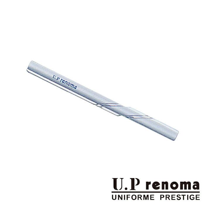 ユーピー レノマ タイピン U.P renoma メンズ [renoma/レノマ/タイピン/ネクタイピン/紳士用/男性用/フォーマル/結婚式/ビジネス/ネクタイ/ジュエリー/アクセサリー/プレゼント/ギフト/シルバー/銀]