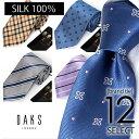 Necktie 0618