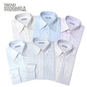 ワイシャツ 長袖 形態安定 [在庫限り アウトレットSALE] 形態安定加工 長袖ワイシャツ メンズシャツ 長袖シャツ ワイシャツ ノンアイロン 長袖 ノーアイロン 形状記憶 Yシャツ 紳士用 カッタ