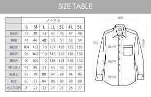 [選べるおしゃれ黒シャツ]ボタンダウンレギュラーメンズ長袖ワイシャツYシャツ形態安定(トップ芯加工)黒ブラックボタンダウン無地コスプレホストスリム大きいサイズ3Lまとめ買い制服ユニフォーム安いカッターシャツドレスシャツ[あす楽]