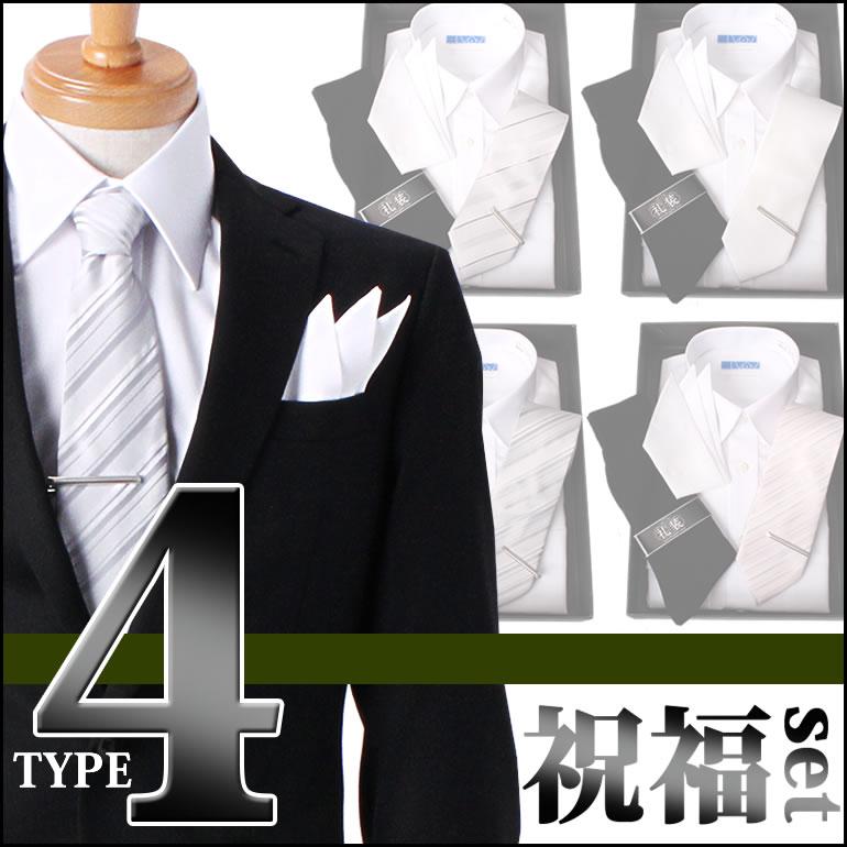 [結婚式 ゲスト メンズセット] 形態安定 ワイシャツ セット 小物 フォーマル ネクタイ タイピン チーフ メンズ 男性 パーティー シャツ 父 旦那 紳士 ギフト 親族 ブライダル ウェディング 綿100% コスパ[あす楽 送料無料]