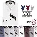 ◆綿100%◆[お洒落 機能性バツグン]プレイボーイ ワイシャツ VIP PLAYBOY COLLECTION シャツ 男性 紳士 形態安定加工 ブランド 高機能/KVV71000- [VIPプレイボ