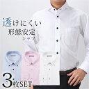 ワイシャツ ビジネス ノーマル