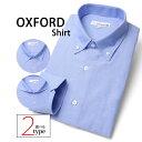 オックスフォード ワイシャツ カッタウェイ ボタンダウンカラー