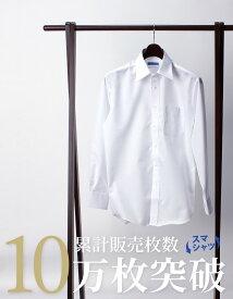 ワイシャツ 長袖 形態安定 スリム メンズ 綿100% ノーアイロン ノンアイロン カッターシャツ Yシャツ イージーケア フォーマル おしゃれ ワイシャツ 長袖 標準体 就活 形状記憶 形状安定 ボタンダウン
